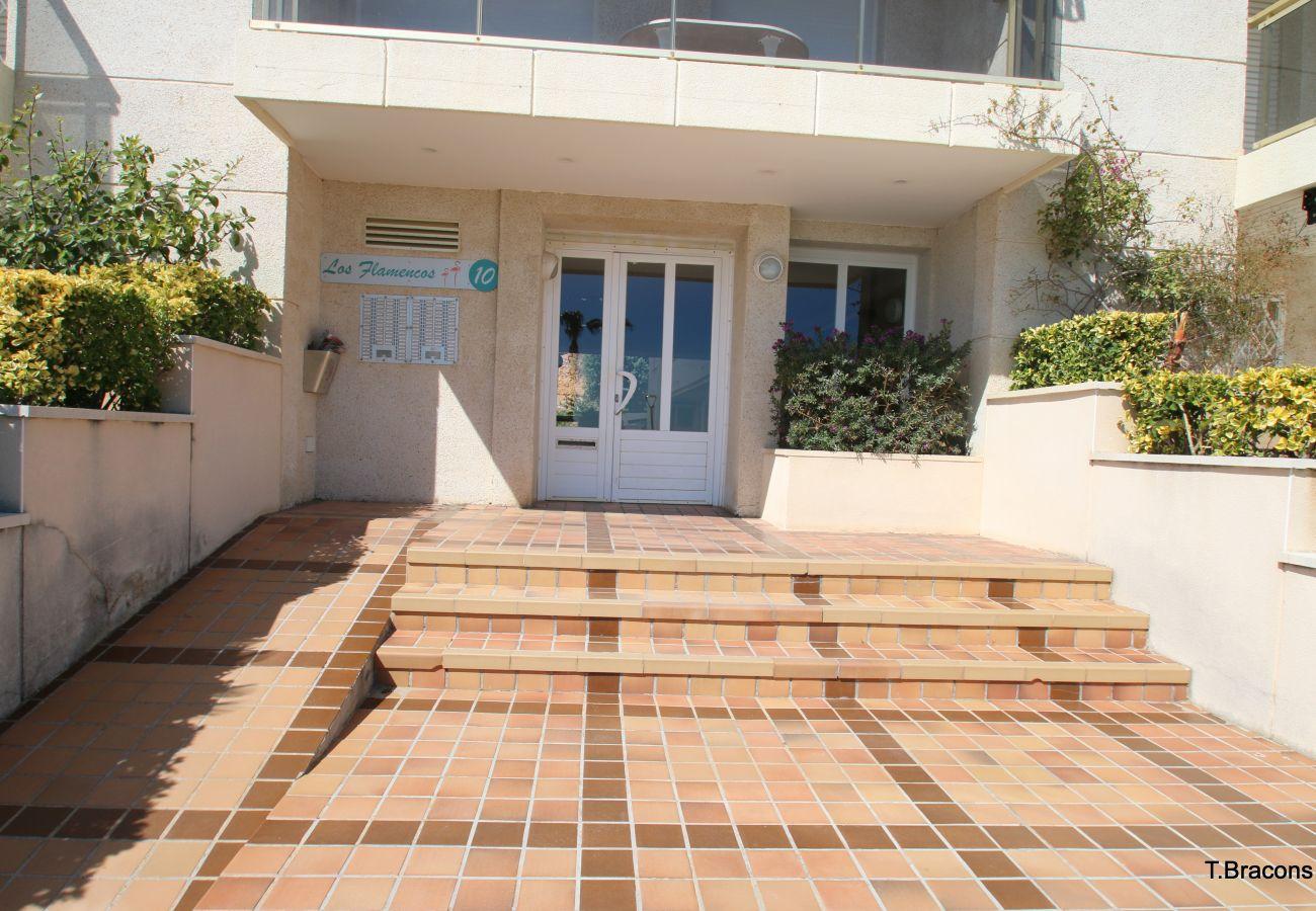 Apartamento en Miami Playa - Apartamento Los Flamencos